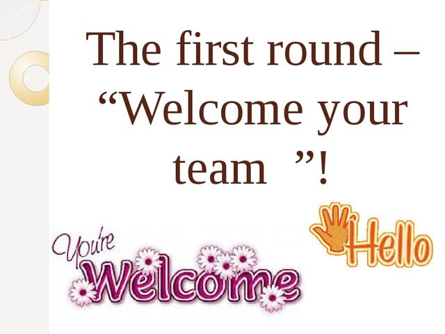 "The first round – ""Welcome your team ""!"