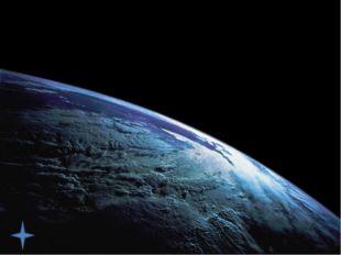 Назовите фамилию первой женщины космонавта.