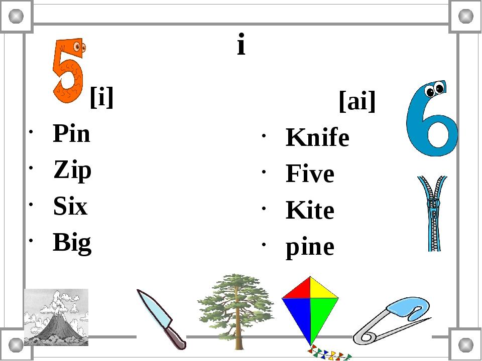 i [i] Pin Zip Six Big [ai] Knife Five Kite pine