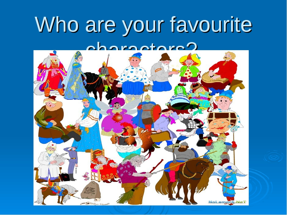 Who are your favourite characters?