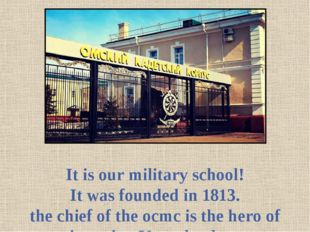It is our military school! It was founded in 1813. the chief of the ocmc is