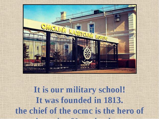 It is our military school! It was founded in 1813. the chief of the ocmc is...