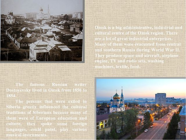The famous Russian writer Dostoyevsky lived in Omsk from 1850 to 1854. The pe...