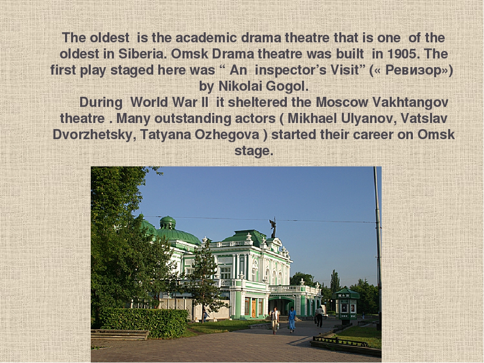 The oldest is the academic drama theatre that is one of the oldest in Siberia...