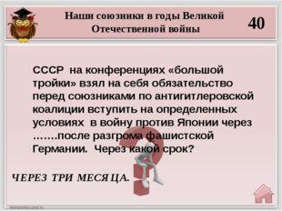 События и операции Великой Отечественной войны 10 «БАРБАРОССА» Сектор «Счастл