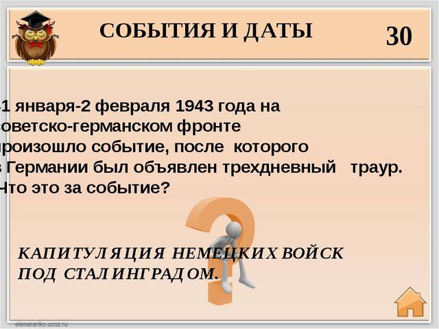 50 ПАРАД ПОБЕДЫ. 24 июня 1945 года в Москве произошло событие, которое явилос...