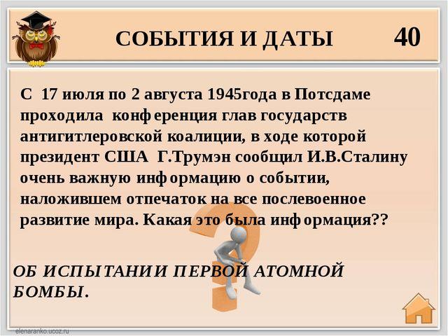 Источники: Гусляр - http://put-k-sebe.com/file/images/1629_iscelenie_svyazi_s...