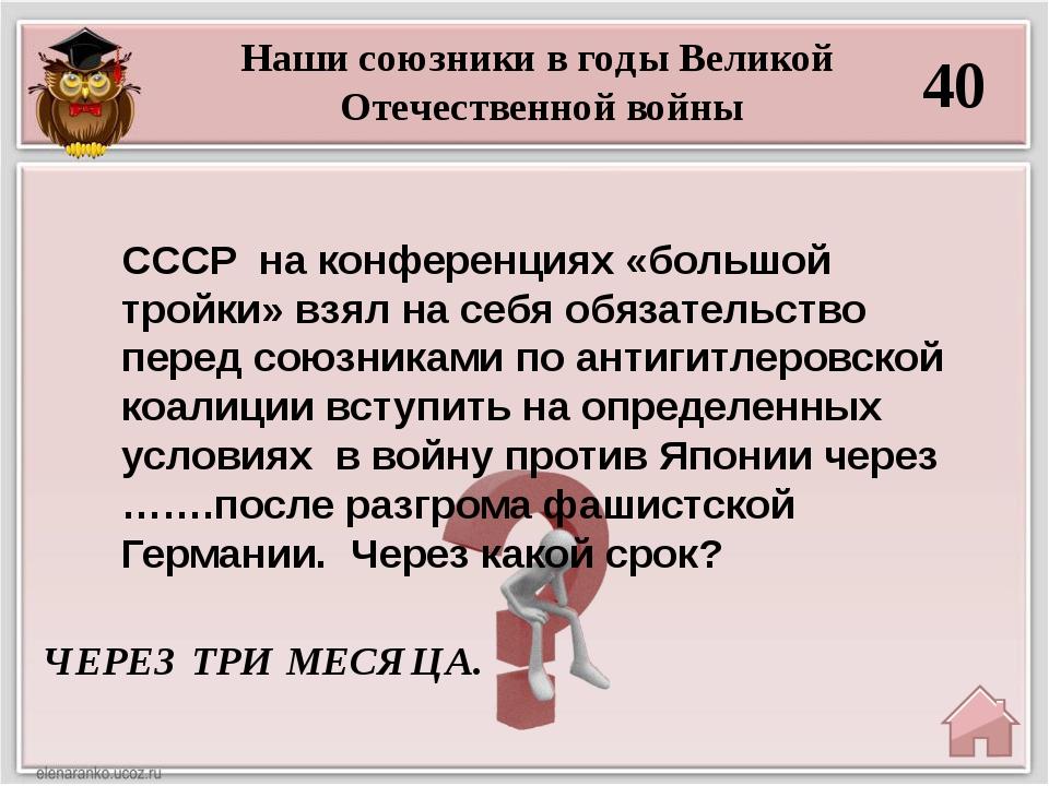 События и операции Великой Отечественной войны 10 «БАРБАРОССА» Сектор «Счастл...