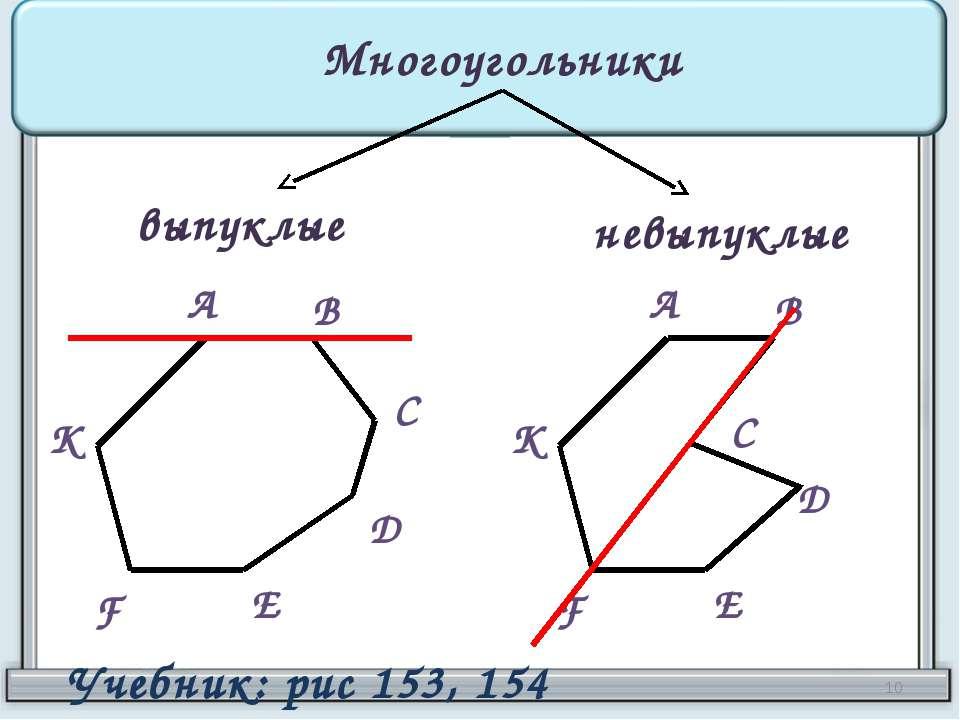 hello_html_m42c9de0f.jpg