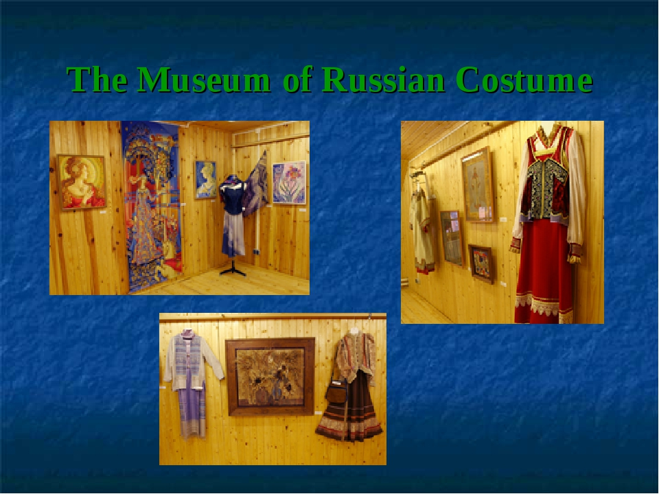 The Museum of Russian Costume