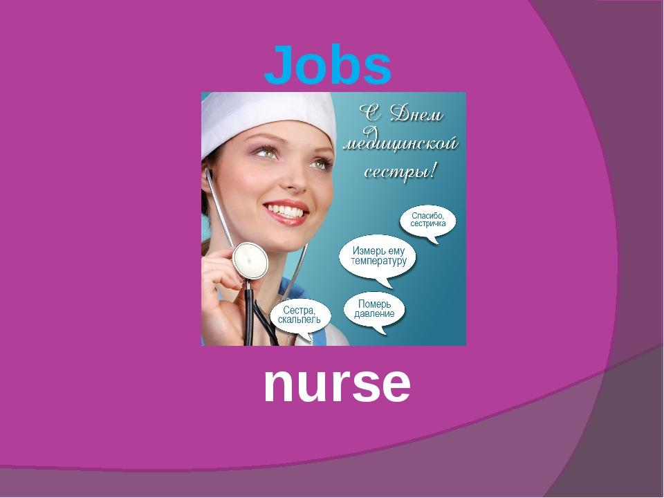 Jobs nurse