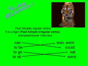 Past Simple( regular verbs). It is a tiger (Past Simple irregular verbs). (н