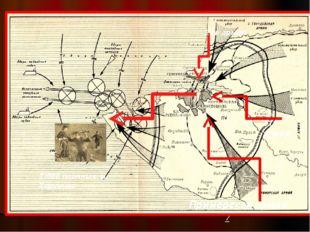 2 гв армия Приморская армия 51 - армия 21000 пленных м. Херсонес