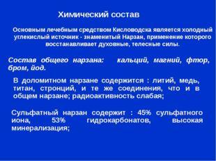 http://www.google.ru/imgres?hl=ru&newwindow=1&tbo=d&tbm=isch&tbnid=1iPkWzRhfw