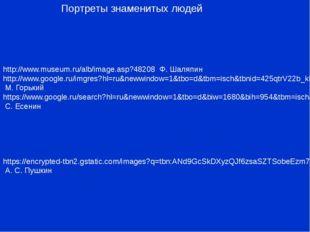 https://encrypted-tbn3.gstatic.com/images?q=tbn:ANd9GcSjwRxyuGIxDR9k3NmGUkN08