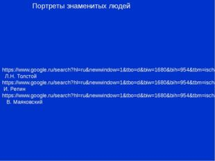 http://kmv-kavkaz.ru/ Кисловодск, текст Карта: http://www.ruskurort.ru/karta_