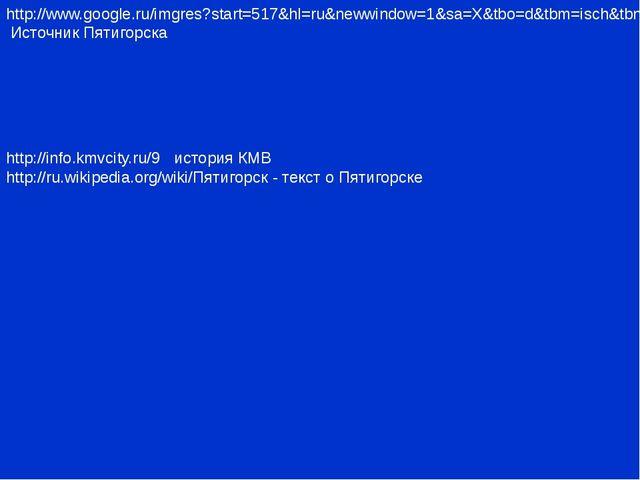 https://encrypted-tbn3.gstatic.com/images?q=tbn:ANd9GcT9AR-xWdfi0GgU93cVMz7Gj...