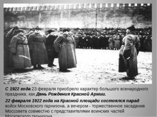 С 1922 года 23 февраля приобрело характер большого всенародного праздника, ка