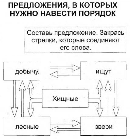 hello_html_4f310aba.jpg