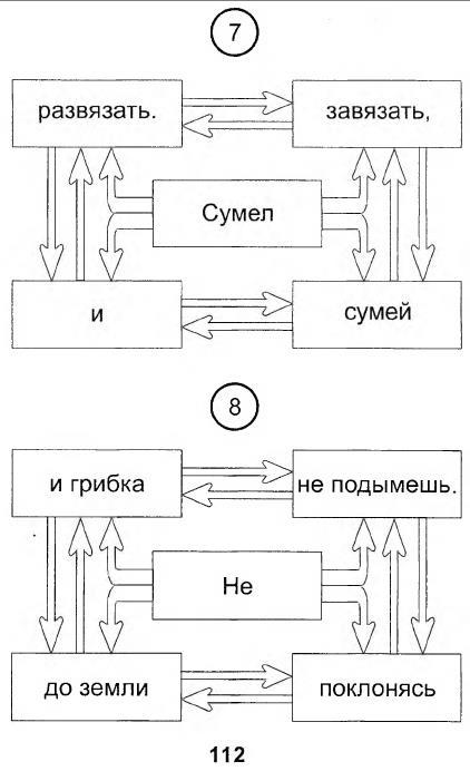 hello_html_756e4761.jpg