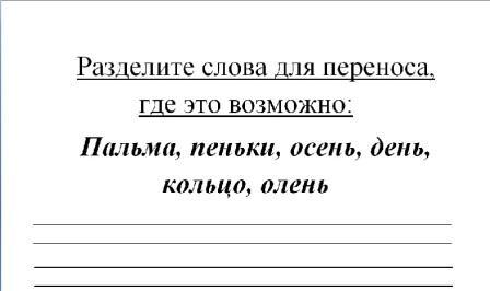 hello_html_40eb20ac.jpg