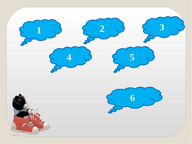 Найти: Дано: А1 C B1 А B C1 710 10 2a 3a 2b 3b ?