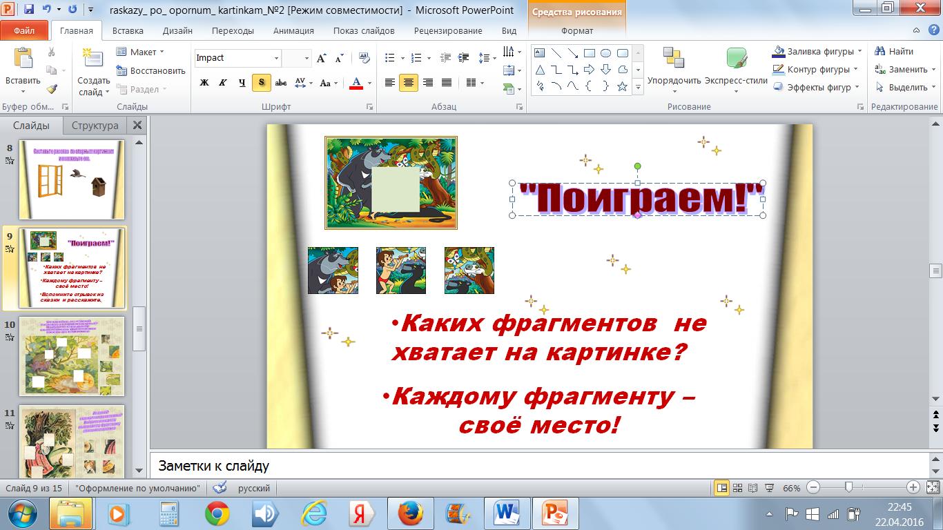 hello_html_12a50e6d.png