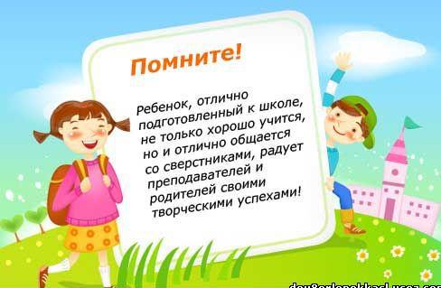 hello_html_m66dfabda.jpg