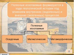 Чехол Щит Далее С помощью карты установите соответствие между тектоническим