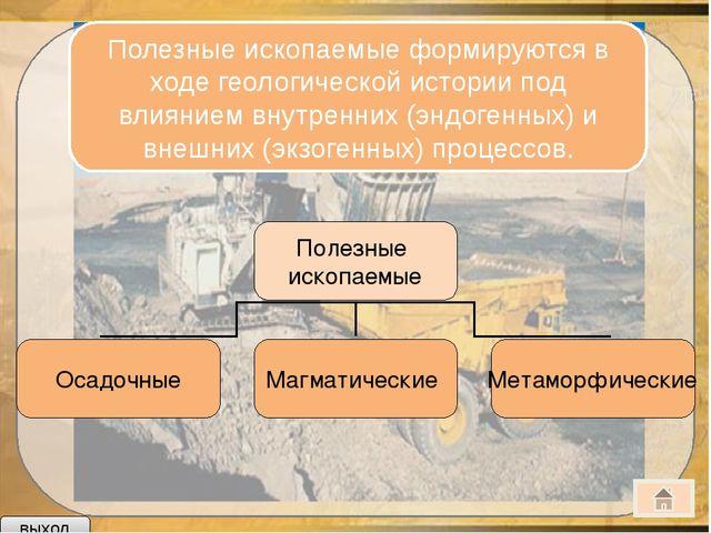 Чехол Щит Далее С помощью карты установите соответствие между тектоническим...