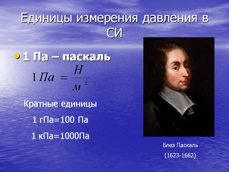 hello_html_44604b99.jpg