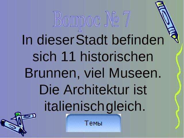 In dieser Stadt befinden sich 11 historischen Brunnen, viel Museen. Die Archi...