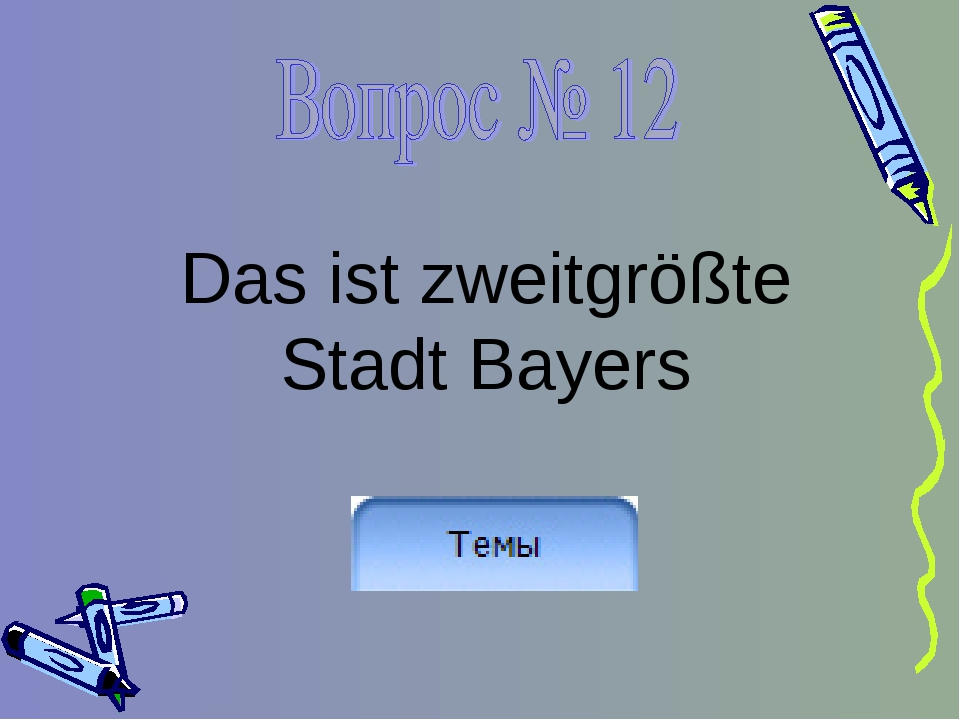 Das ist zweitgrößte Stadt Bayers