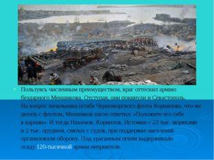 Пользуясь численным преимуществом, враг оттеснил армию бездарного Меншикова.