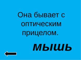 нет панели инструментов, ВИД → НАБОР ИНСТРУМЕНТОВ