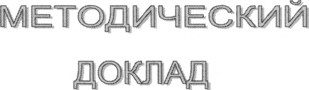hello_html_m5a9d0a12.jpg