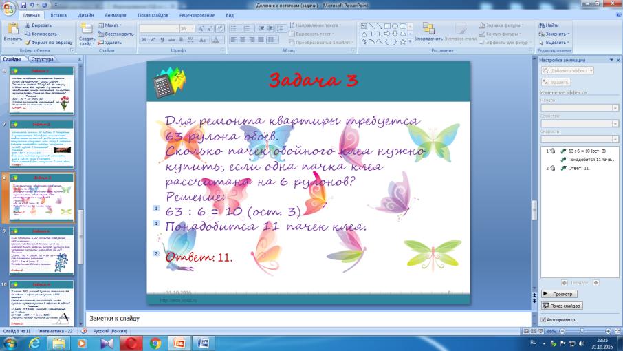 hello_html_37e8089d.png