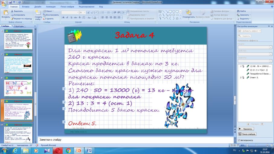 hello_html_m59c123da.png
