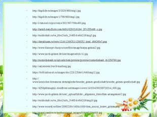 http://bigslide.ru/images/3/2020/960/img1.jpg http://bigslide.ru/images/1/798