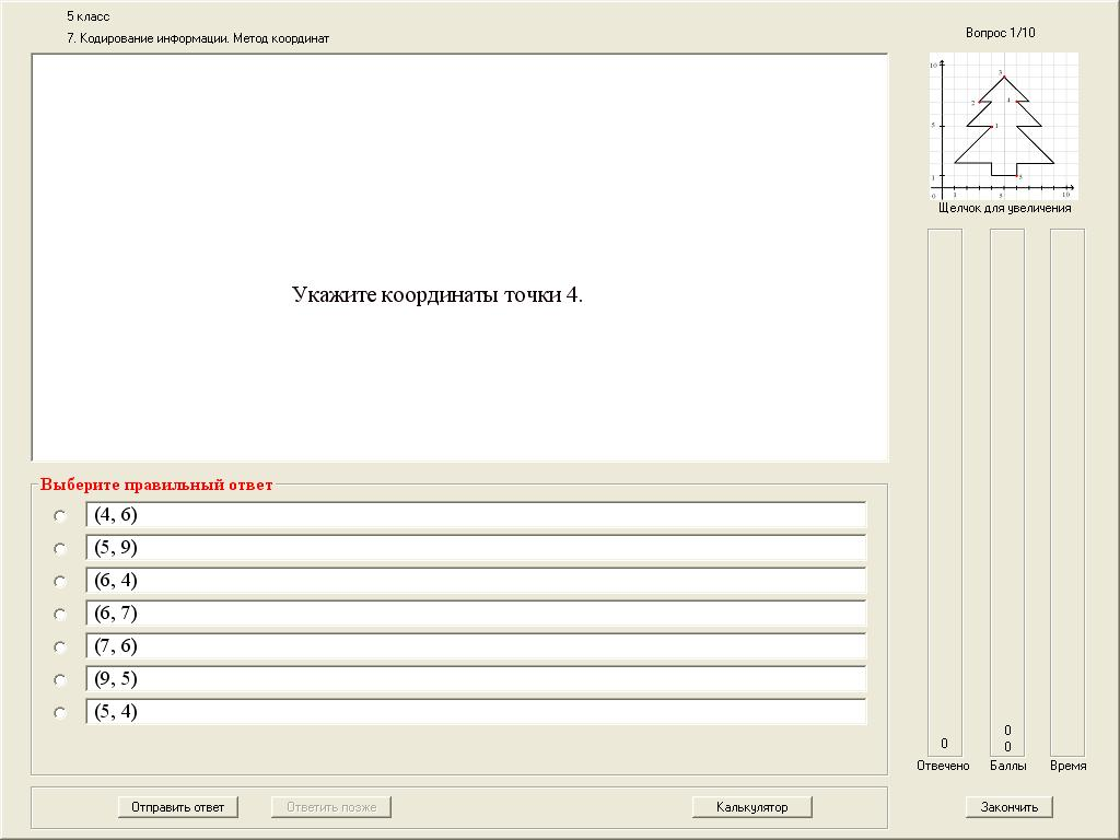 hello_html_1c788e59.jpg