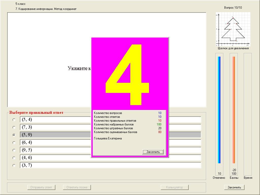 hello_html_4ac5754f.jpg