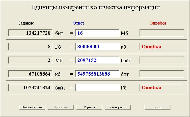 hello_html_6e777513.jpg