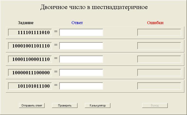 hello_html_m17e68233.jpg