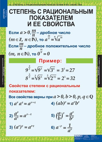 hello_html_4d06b122.jpg