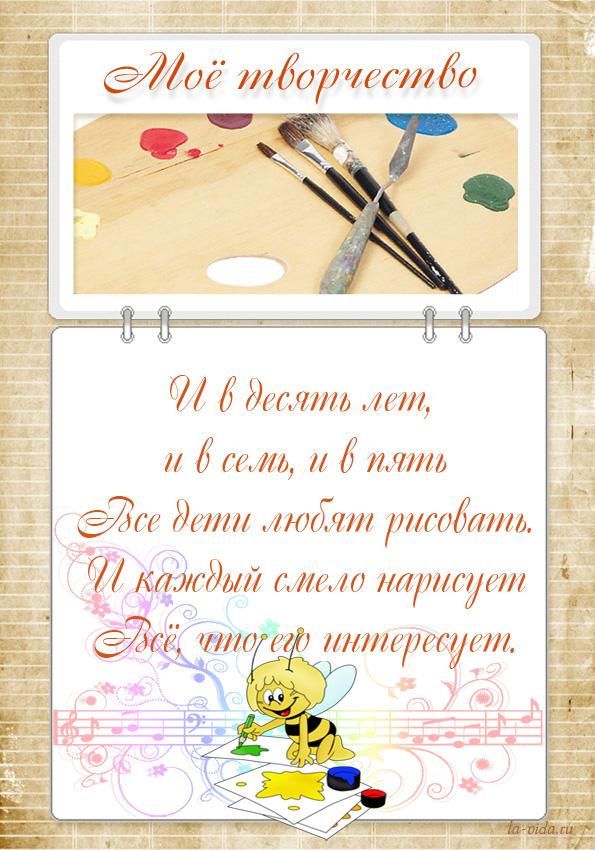 hello_html_4fe9bc1.jpg