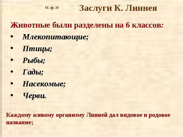 https://ds03.infourok.ru/uploads/ex/0da8/0005ed8f-0922fc67/640/img13.jpg