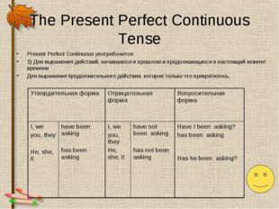 The Present Perfect Continuous Tense Present Perfect Continuous употребляется