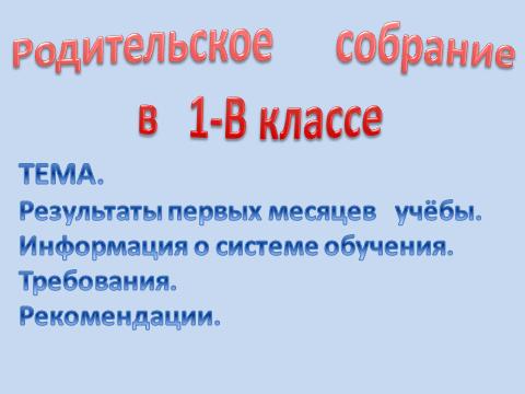 hello_html_m1b89078b.png