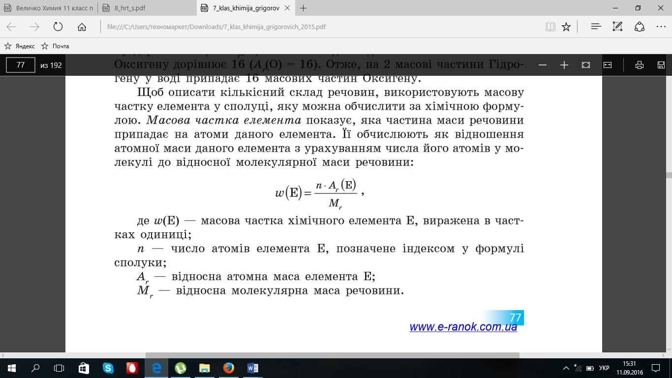 hello_html_m4b226af1.png