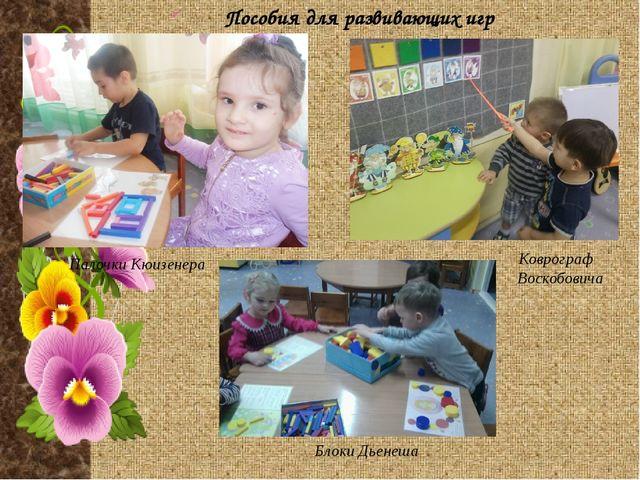 Участие в общественной жизни Наурыз День рожденья сада Выпускной бал